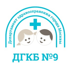 University Clinic for Children's Diseases in Moscow